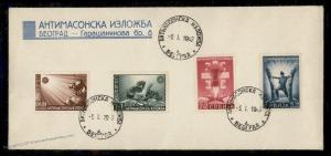 3rd Reich Germany WWII 1942 Serbia Anti-Semitic Anti-Mason Cover 92236