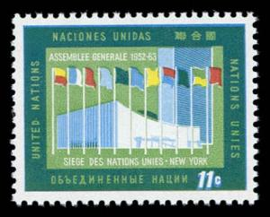 United Nations - New York 120 Mint (NH)