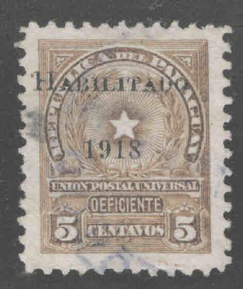 Paraguay Scott 220 Used Overprint coat of arms stamp