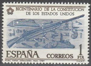 Spain #1947 MNH F-VF (SU4014)
