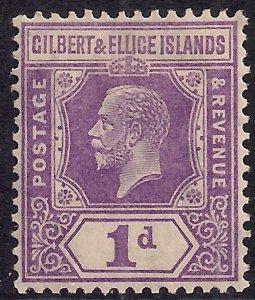 Gilbert & Ellice Islands 1922 - 27 KGV 1d Violet MM SG 28 Die 2 ( B963 )