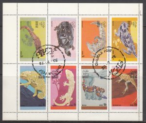 Dhufar, UNK (15-3), CTO-NH, 1972, Amphibians
