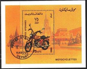 Afghanistan. 1985. bl80. Motorcycle. USED.