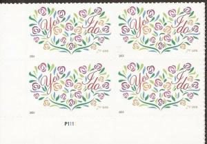 US Stamp - 2013 Love Flowers - Plate Block of 4 Forever Stamps #4764