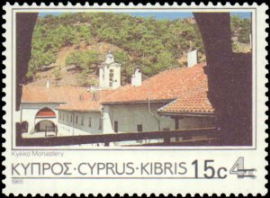 Cyprus #712, Complete Set, 1988, Never Hinged