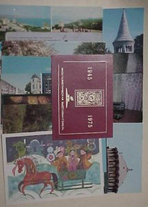BULGARIA  14 DIFF. PICTORIAL  CARDS ALL MINT