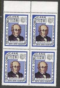 Dominican Republic C299 MNH BLOCK OF 4 [D1]