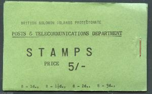 SOLOMON ISLANDS STANLEY GIBBONS #SB3 RIGHT STAPLE   COMPLETE BOOKLET MINT NH