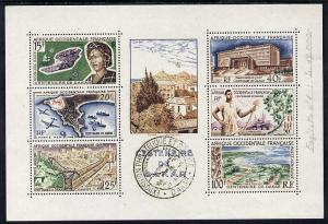 French West Africa 1958 Centenary of Dakar perf m/sheet w...