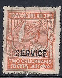 India- Travancore #O47 (U) CV $11.00