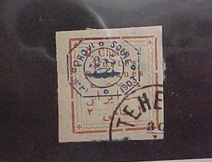 IRAN STAMP #337 cat.$60.00 USED