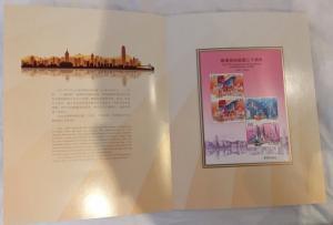 Hong Kong China Joint Issue 20th Anniversary Return souvenir pack MNH 2017