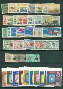 EDW1949SELL : Dubai Rare Groupe de Cplt Imperf Jeux,S/S & Unlisted Articles