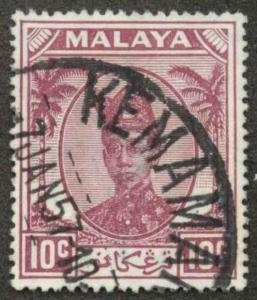 Malaya Trengganu 59 Used F-VF