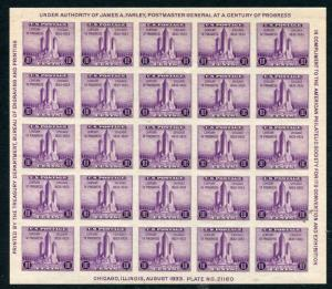US Scott #731 Chicago 3¢ Imperforate Farley Souvenir Sheet MNH