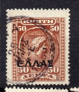 Crete 1909 Greek Admin Early Issue Fine Used 50l. Optd NW-14311