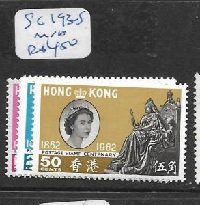 HONG KONG   (P2705BB)  QEII  STAMP CENT SG 193-5    MNH