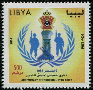HERRICKSTAMP LIBYA Sc.# 1793 Army