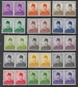 Indonesia 387-400 MNH cpl. set in pairs,  f-vf 2022 CV $14.70