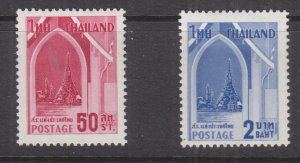 THAILAND, 1960 Leprosy Relief Campaign pair, lhm.
