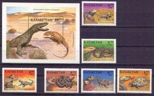 Kazakhstan. 1994. 51-56, bl2. Fauna. MNH.