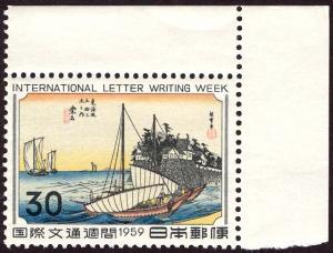 Japan 679 mnh 1959 International Letter Writing Week