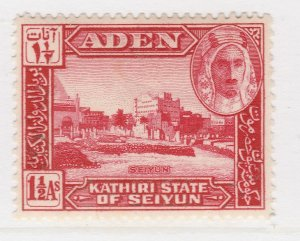 British Colonies Aden 1942 1 1/2a MH* Stamp A22P15F8667