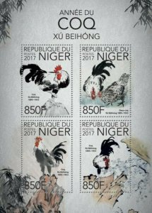 Niger - 2016 Year of the Rooster - 4 Stamp Sheet - NIG16604a