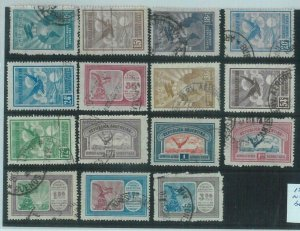 88751 - ARGENTINA - STAMPS - 1st AIRMAIL STAMP SET used - NOT COMPLETE