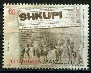 116 - MACEDONIA 2011 - SHKUPI - Albanian Newspaper - MNH Set