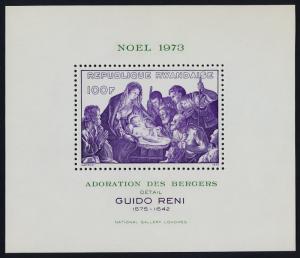 Rwanda 564 MNH Christmas, Art, Paintings, Adoration of the Shepherds
