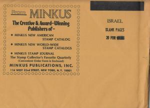 Minkus Israel Blank Pages Package of 20