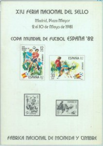 84823 - SPAIN - Postal History -  SPECIAL CARD  Football World Cup 1982