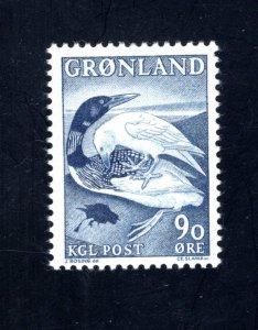 Greenland 45,   VF, Mint NH, Post Office Fresh,  CV $ 3.50 ....2510098