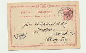 GERMAN OFFICES IN MORROCO 1900, 10c CARD(P2) TANGER-GERMANY (SEE BELOW)