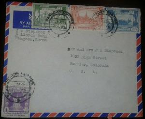 O) 1957 BURMA, ROYAL PALACE SCT 146-THRONE -RICE PLANTING SCT 143-PLOWING RICE F