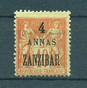 French Offices in Zanzibar sc# 24 mh cat val $14.50