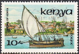 Kenya   #387 Used