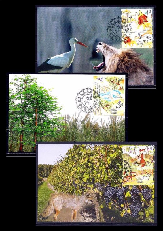 ISRAEL STAMPS 2016 BIBLE PARABLES OF THE SAGES 3 MAXIMUM CARD LION & HERON FOX