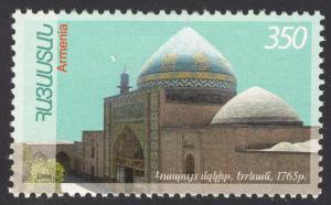 ARMENIA LOT21