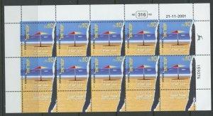 ISRAEL SCOTT# 1462 COASTAL CONSERVATION MNH FULL SHEET OF 10 AS SHOWN