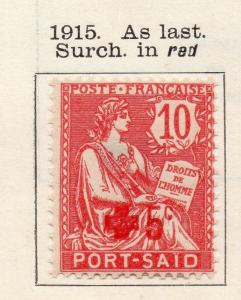 Port Said 1915 Early Issue Fine Mint Hinged 5c. Surcharged 272788