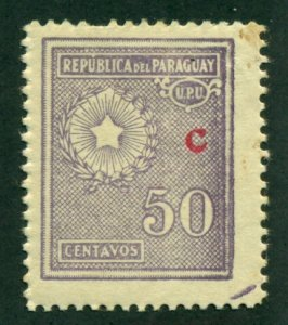 Paraguay 1934 #L17 MH SCV (2018) = $0.50