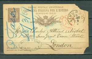 ITALY 1887 HUMBERT OLD CARD SENT to LONDON