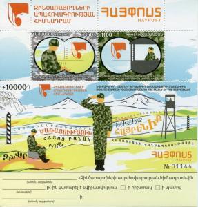 Armenia 2017 MNH Insurance Foundation Servicemen 2v M/S Military Stamps