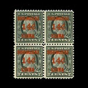 momen: US Stamps #K7 Block of 4 Mint OG NH CV $900