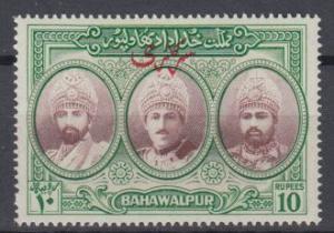 Bahawalpur - 1948 Official 10R stamp Sc# O24 - MNH (9836)