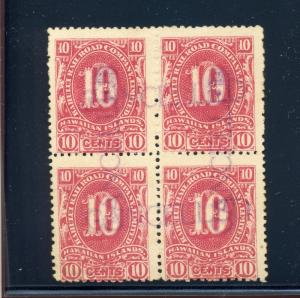 MH 158 Hawaii Kahului Railroad Used Block of 4 w/Straight Line Cancel  (By 454)