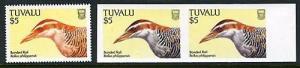TUVALU $5 BANDED RAIL BIRD BLACK PRINT MISSING ERROR