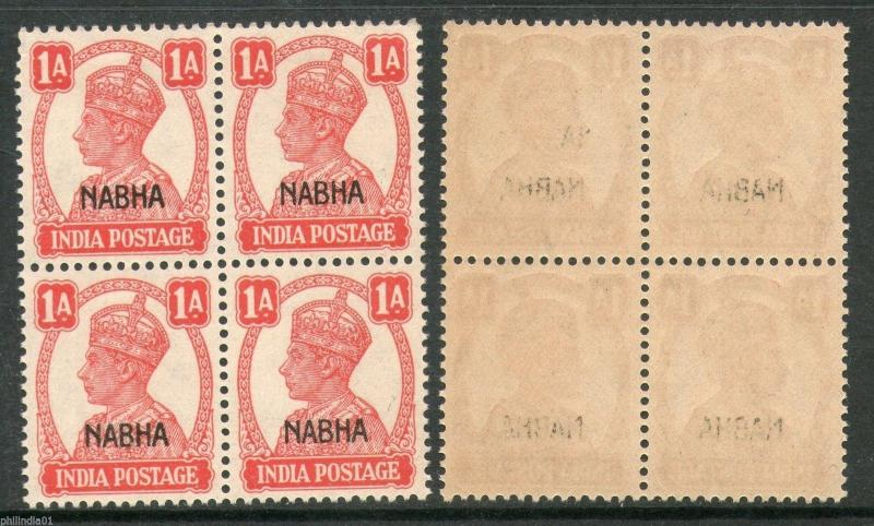 India NABHA KG VI 1An SG 108 / Sc 103 BLK/4 Cat £5 MNH